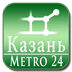 喀山(地铁24地图数据)