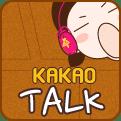 카카오톡 3.0 테마 KakaoTalk-너도나도 카툰