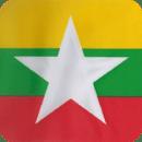 3D Burma Wallpaper
