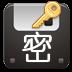 隐私文件加密保护器