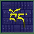 Tin Keyboard(beta版)