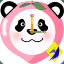 水果熊猫时钟插件
