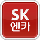 SK Encar