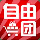 北京自由团国庆版