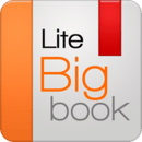 bigBook建兴