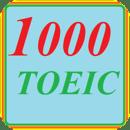 托业考试1000题