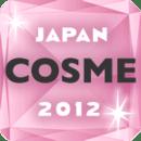 Japan Cosme