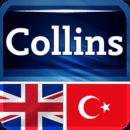 英语-土耳其语迷你词典