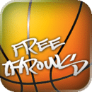 快速投篮 Basketball Free Throws