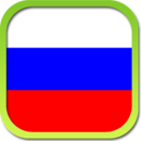 Russian Explan. Dictionary Fr