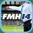 足球经理2014 免验证版(含数据包)