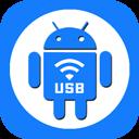 无线USB