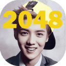 2048EXO鹿晗