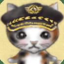 猫咪小部件2(CatCollection2)