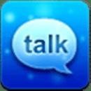 SMS Talk