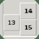 益智数学小游戏之Fifteen