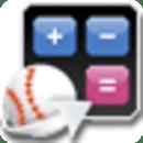 棒球记录计算器