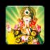 Maha Ganesh Aarti