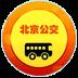 北京离线公交