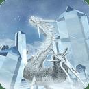 White Dragon Trial