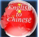 English To Chinese Trans...