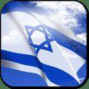 3D以色列国旗