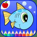 海洋动物彩图