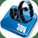 裸眼3D手机播放器