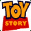 玩具总动员音频剪辑