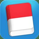 Learn Bahasa Indonesian