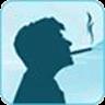 烟瘾程度测评
