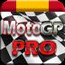 专业人员MOTO GP 2012