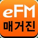 tbs eFM Magazine