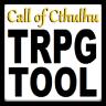 TRPG工具