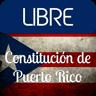 波多黎各宪法