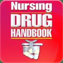 理论护理药物手册