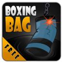 拳击袋 Boxing Bag