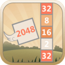 飞扬的2048
