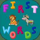 First Words Animals - Kids