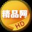 HD精品网