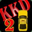 神风出租车 Kamikaze Kab Driver 2 FREE
