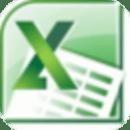 办公软件Excel