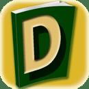 Doc's Diet Diary
