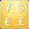 全球货币汇率