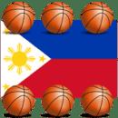 2013年亚洲篮球锦标赛菲律宾