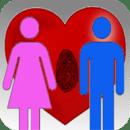 指紋的愛情測試儀