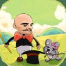 有声读物之魔术师和老鼠
