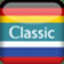 德国 - 俄罗斯字典