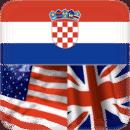 免费字典:克罗地亚语-英语