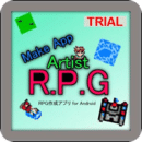 RPG MakeApp Artist Trial